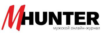 M.Hunter — мужской онлайн-журнал